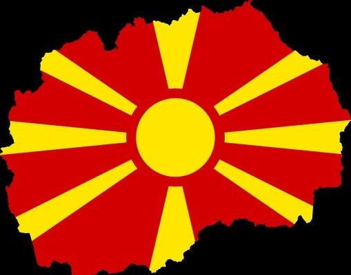 """Македонската академия на науките каза """"не"""" на Договора от Преспа"""