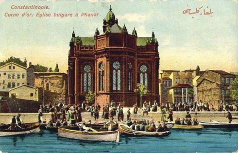 Българска екзархия е учредена преди 151 години