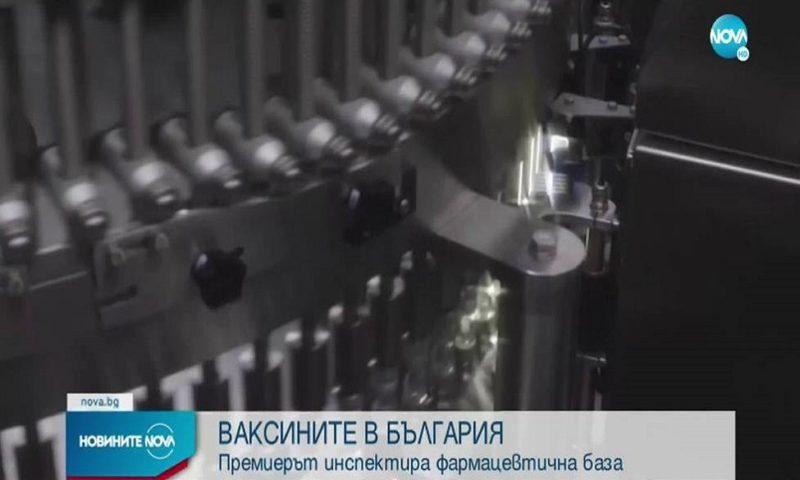 Борисов към Русия: Да спрат да шпионстват в България