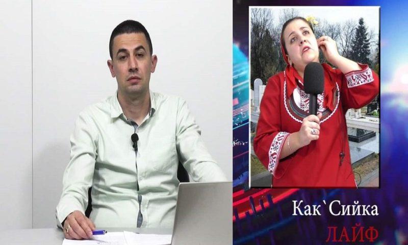 Висок гост и гласовита певица в Дибидюс нюз, очаквайте неочакваното/ВИДЕО/