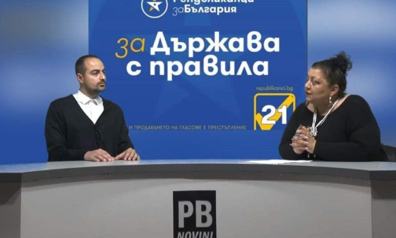 Водачът на областната листа Републиканци за България: Доходи, здравеопазване и образование са нашите приоритети/ВИДЕО/