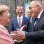В края на първия пълен мандат: Три сценария за Борисов след 20 години в политиката