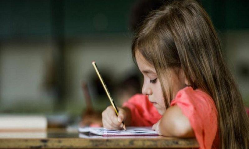 В това училище в България учи само един ученик