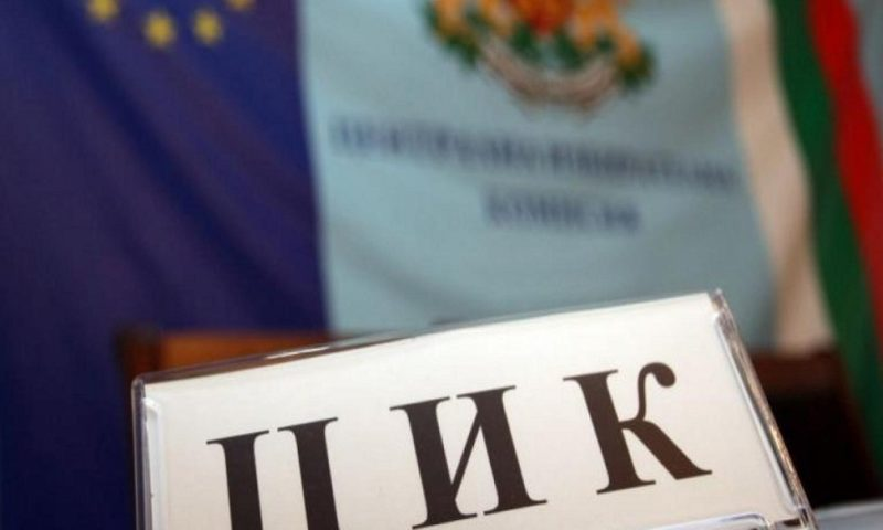 ГЕРБ ще е под 28 номер в бюлетината, ВМРО – първи, ДПС -9-ти