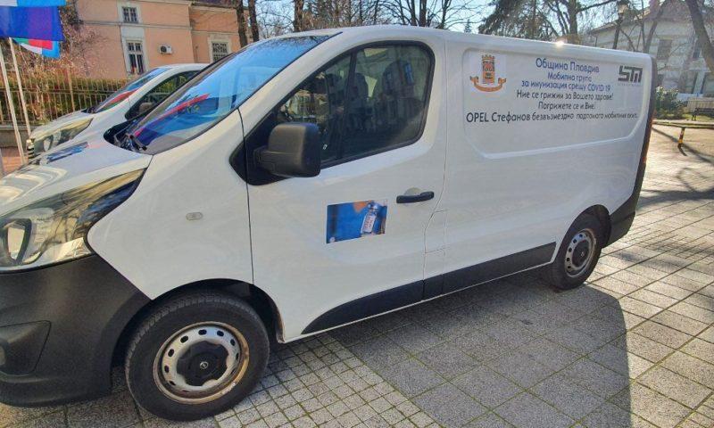 Мобилни екипи ваксинират в Пловдив и региона от утре