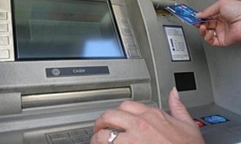 Обслужването на банкова сметка поскъпна с над 5 лева