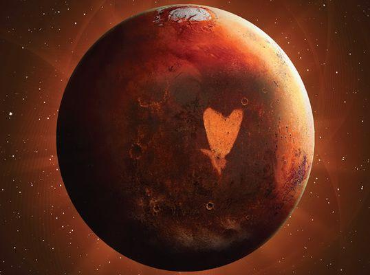 Вторник, 2 март – Ден на Марс