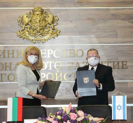 България и Израел ще си сътрудничат в областта на водите