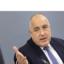 Борисов се изправя пред 45-ото Народно събрание, Манолова обяви причината