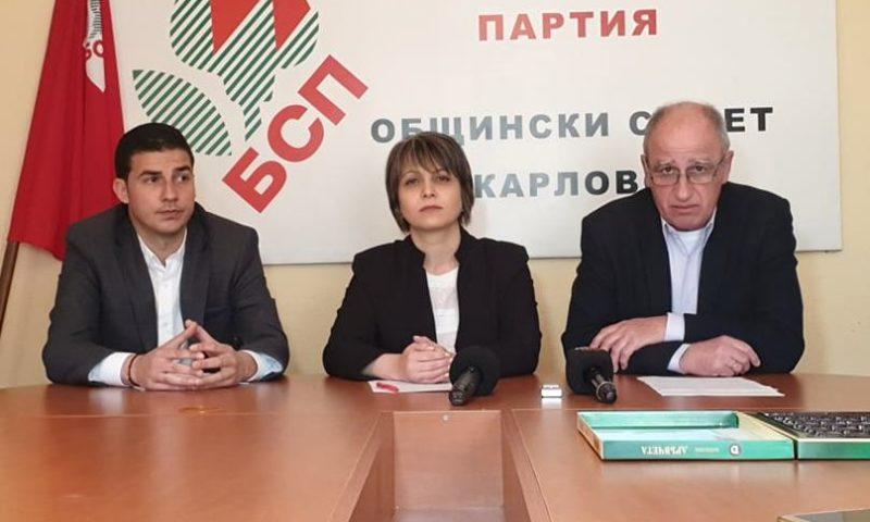 Веска Ненчева с ударен брой преференции на вота, червените отчетоха добри резултатите в Подбалкана/ВИДЕО/