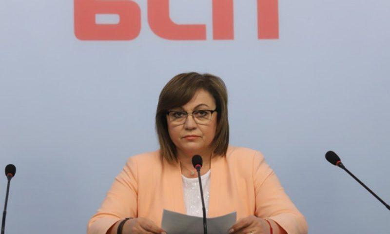 Националният съвет на БСП подкрепи двойката Радев-Йотова за втори президентски мандат