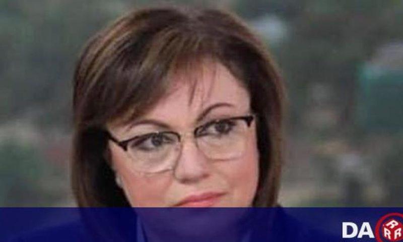 Нинова със заявка за подкрепа на правителство на Слави Трифонов