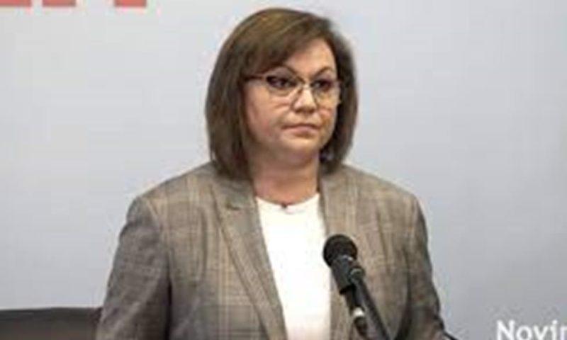 Нинова с призив към Трифонов, ДБ и Манолова