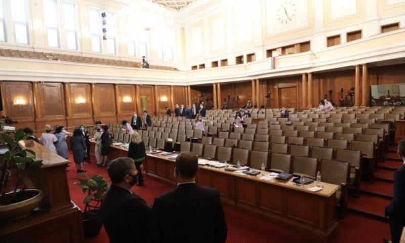 Първият внесен проект в новото Народно събрание е за промяна на Конституцията