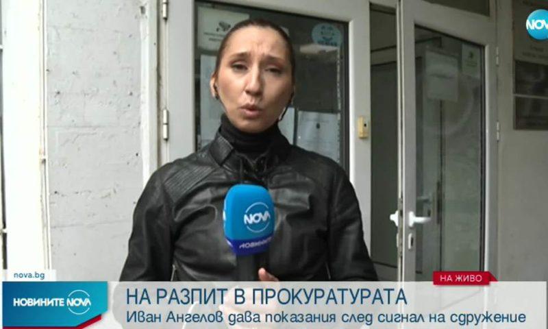 Ангелов пред прокуратурата: Обърках се за фурмите