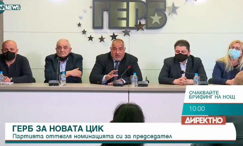 Борисов: Това е капанът и вие скочихте в него