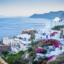 Нови правила за влизане в Гърция от 14 май