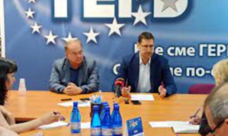 Обявиха листата на ГЕРБ за Пловдив, Борисов пак №1