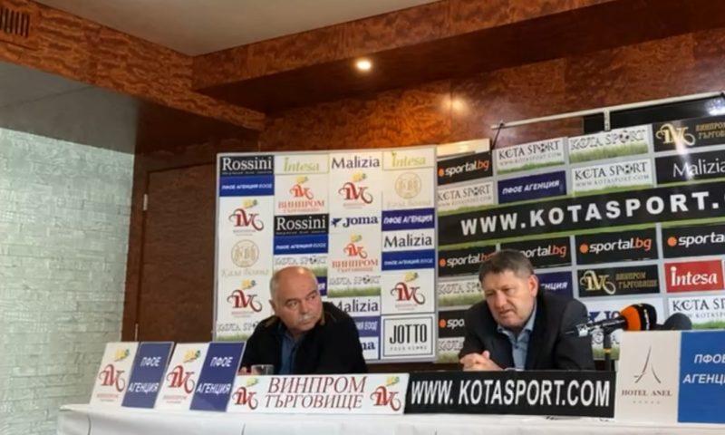 Основател на НКП: Ако има някой, който може да постигне германския модел в България, това е Левски (ВИДЕО)