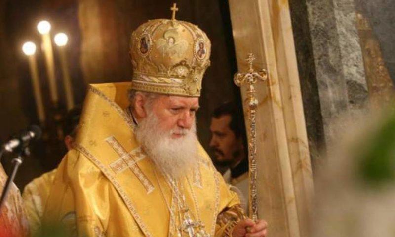 Патриарх Неофит: Нека Бог пази нашето безстрашно войнство