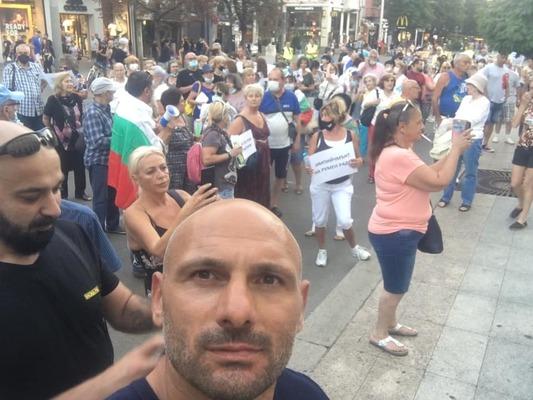 Симпатизанти на ГЕРБ ще протестират пред президентството