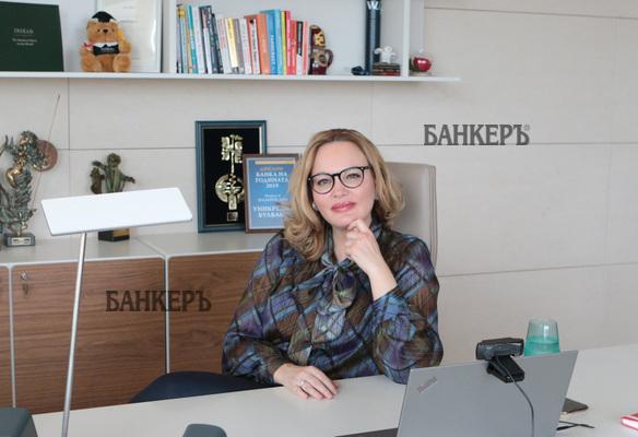 Теодора Петкова става директор на UniCredit за Източна