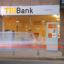 TBI Bank пусна изцяло онлайн кредитиране