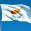 В Кипър завърши гласуването на изборите на парламент