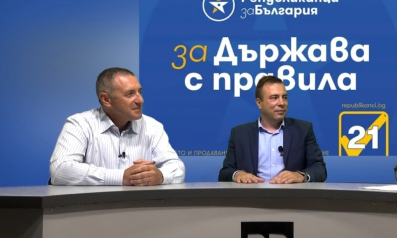 Водачите на Пловдив град и област от Републиканци за България: Ще работим за електронно правителство в БългарияВИДЕО