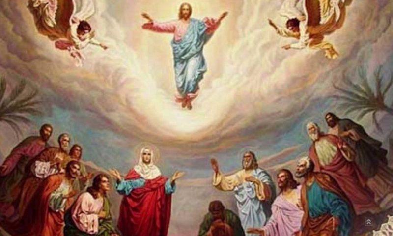 Днес е Възнесение Господне: Честит Спасовден!