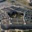 Дългоочакван: NYT разгласи части от доклада на Пентагона за над 120 инциденти с НЛО