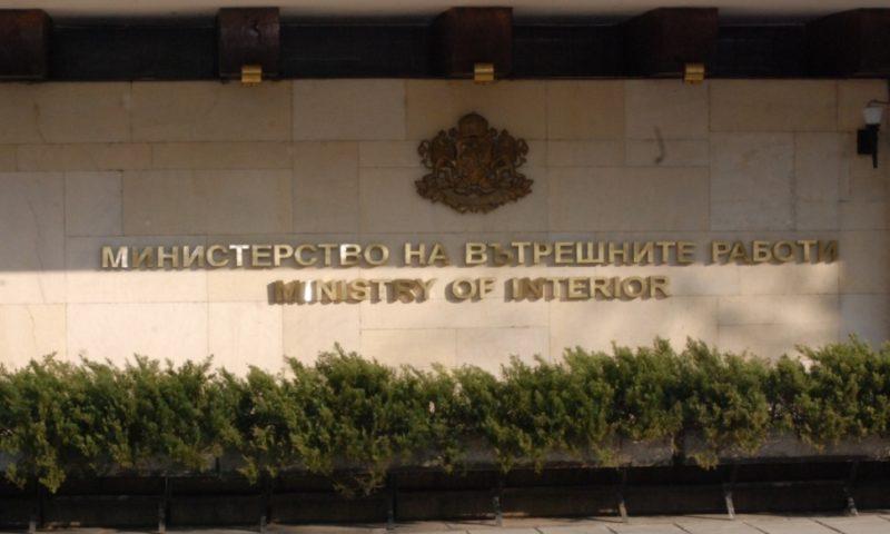 МВР привика на разпит прокурори