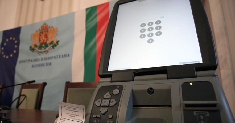 """ЦИК преговаря със """"Смартматик"""" за 1500 машини за гласуване"""