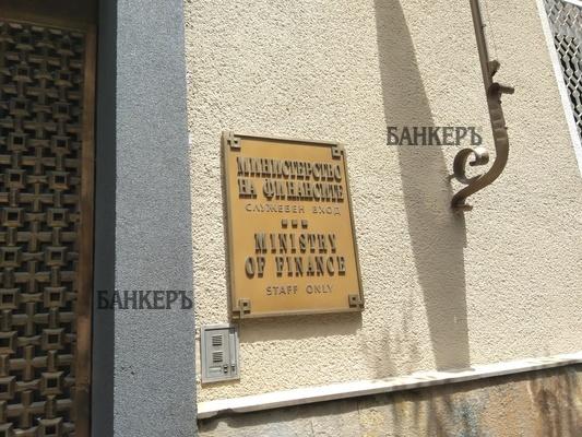 Одитът в Агенцията за държавна финансова инспекция е открил