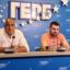 Борисов с призовка от Бойко Рашков, разпитват го в четвъртък