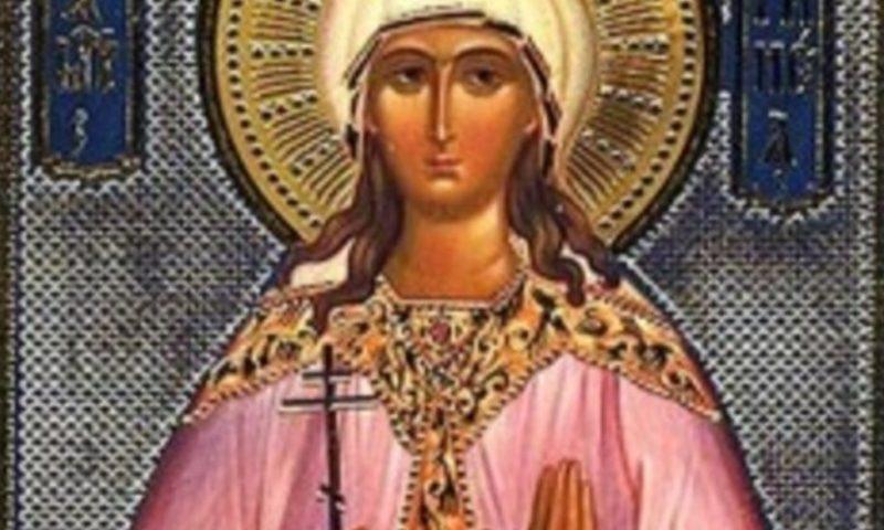 Чуден празник е днес, черпят 7 красиви имена за мъченица, разпната като Христос