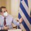 Гърция въведе нови строги мерки срещу пандемията