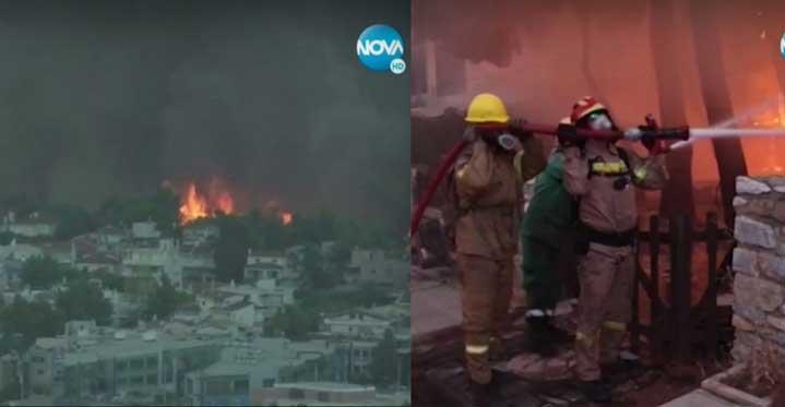 Пожарът в Атина се разраства: Хиляди души са евакуирани